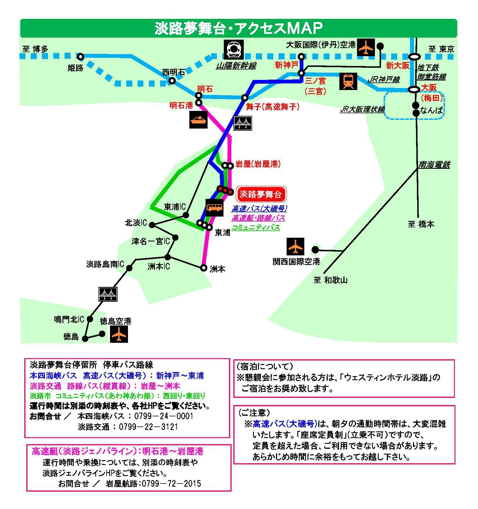 NENJITAIKAI2017_MAP0529.jpg