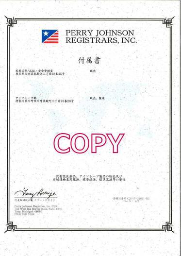 ISO9001_2015_Cert(J)2of2.jpg