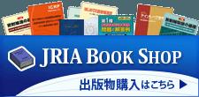 JRIA BOOK SHOP