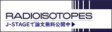J-ATAGE 総合電子ジャーナルプラットフォーム