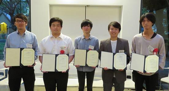 55isotope_award.jpg
