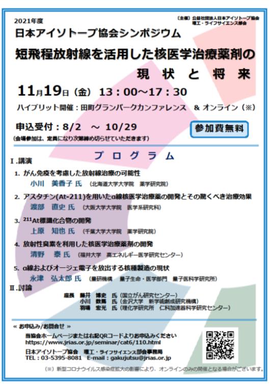 symposium2019.jpg